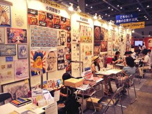 TOKOYO_Book_Fair_Cuddle_Art