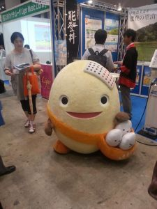 Tokoyo_Book_Fair_Cuddle_Bug
